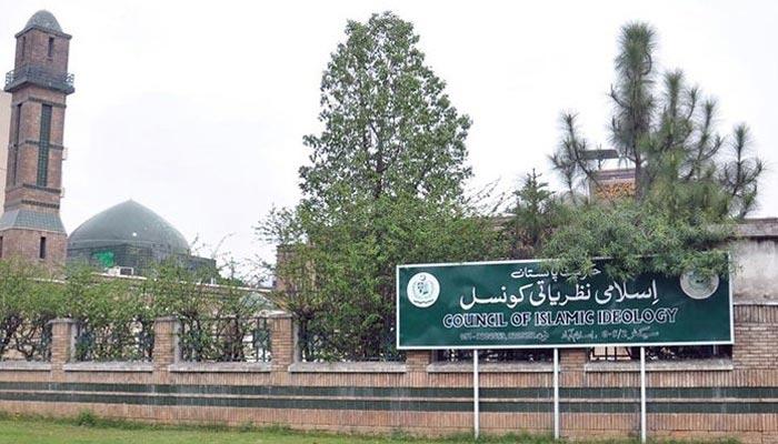 ''والد کا نام ہٹا کر بنت پاکستان لکھوانا شرعاً درست نہیں''