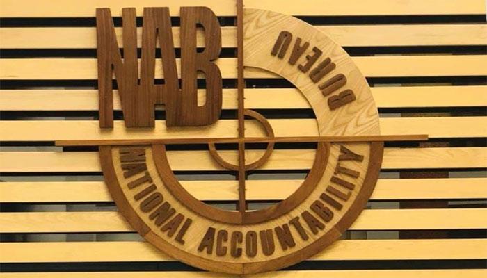 آصف زرداری کی کمپنی اکاؤنٹنٹ گرفتار