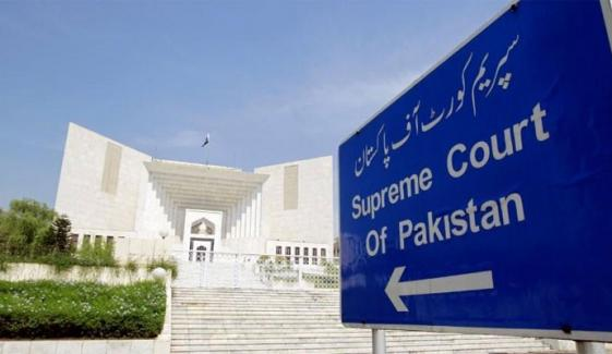 Sc Rejected Another Decision Of Former Cjp