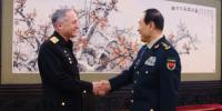 Pak Naval Chief Attended The Chinese Navys 70th Anniversary Celebrations