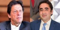 Imran Khan Called Bilawal Bhutto Sahiba