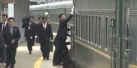 Kim Jong Uns Bodyguards Polish His Moving Train As It Arrives In Russias Far East