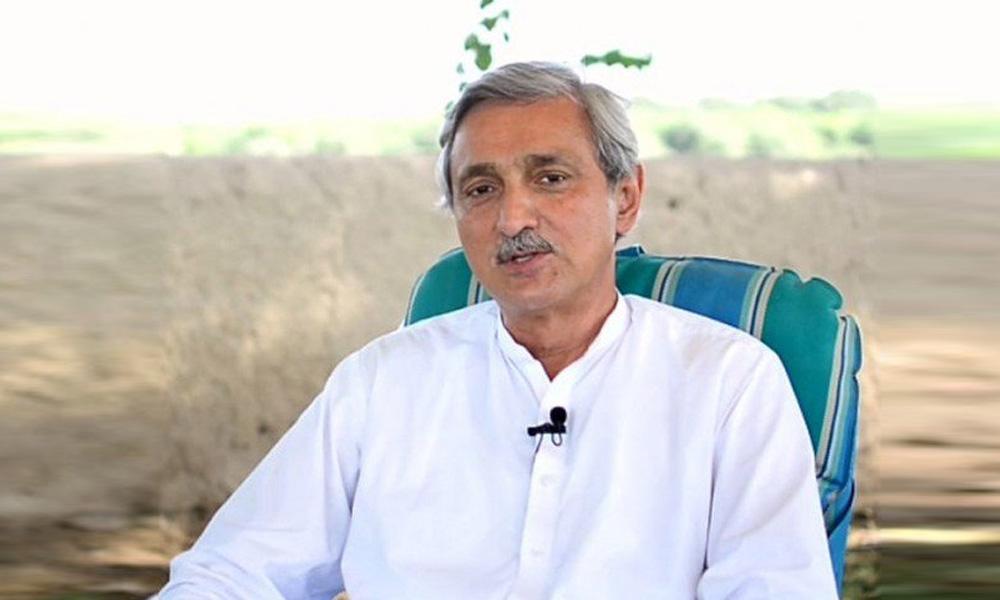 جہانگیر ترین کی 11 ارکان قومی اسمبلی سے اہم ملاقات