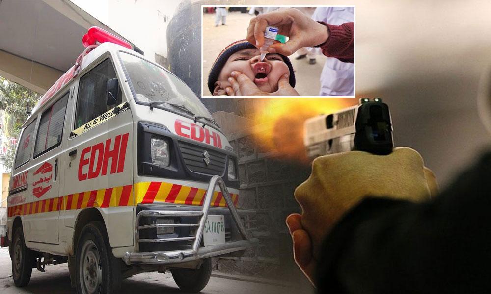 چمن میں پولیو ٹیم پر فائرنگ، خاتون ورکر جاں بحق