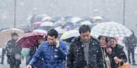 Snow Rainfall In China