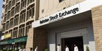 Trading Restore In Pakistan Stock Exchange