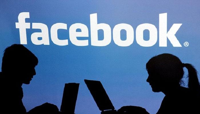 فیس بک کی دوستی محبت میں بدل گئی