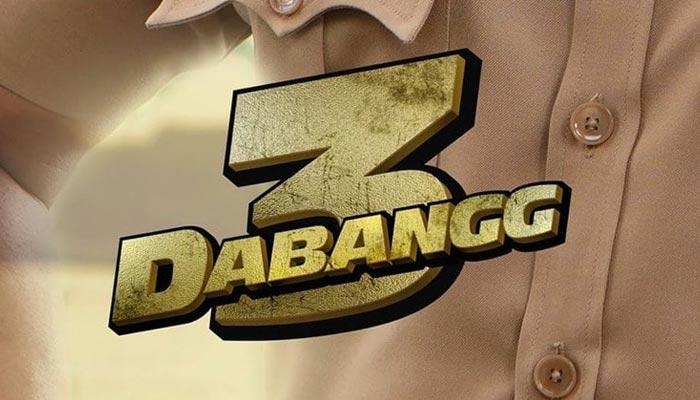 سلمان خان کی 'دبنگ 3 ' کب ریلیز ہوگی؟