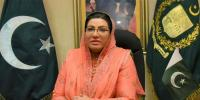 Nawaz Sharif Wants Deliverance From Jail Firdous Ashiq Awan