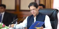 Pm Formation 3 Important Committees Including Ecc