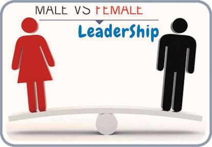 اعلیٰ تعلیم کے مراکز میں صنفی عدم توازن