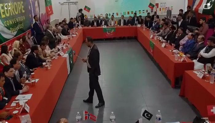 پی ٹی آئی کے تحت یورپ کنونشن کا پیرس میں انعقاد