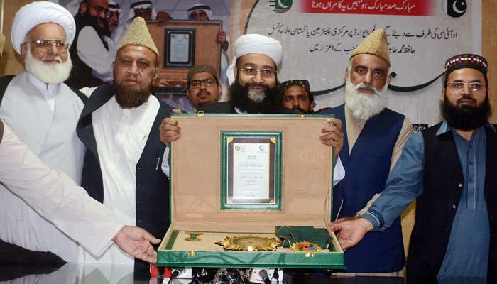 پاکستان علماءکونسل کاوفدنیوزی لینڈ،سری لنکاکادورہ کرےگا،طاہراشرفی