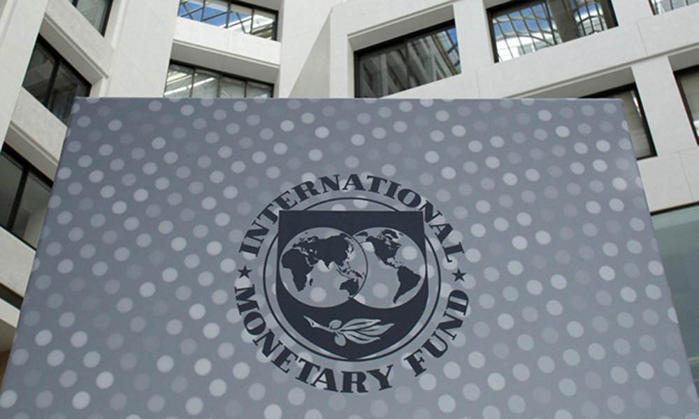 آئی ایم ایف وفد کی پلاننگ کمیشن حکام سے ملاقات