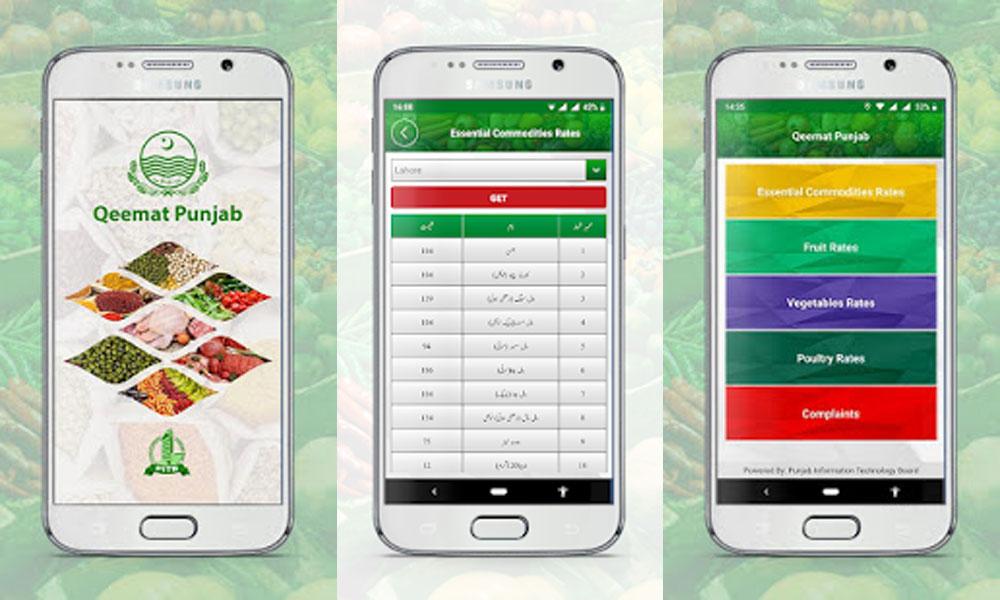گراں فروشی روکنے کیلئے پنجاب میں ایپ متعارف