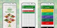 Qeemat Punjab App For Mobile