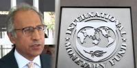 Last Round Of Imf And Pakistan Talks