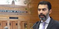 Raza Baqar Name Short List Notification Expected Issue Soon