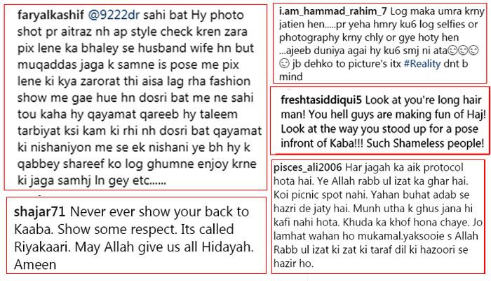 ایمن اور منیب کی عمرہ کرتے تصاویر تنقید کی زد میں
