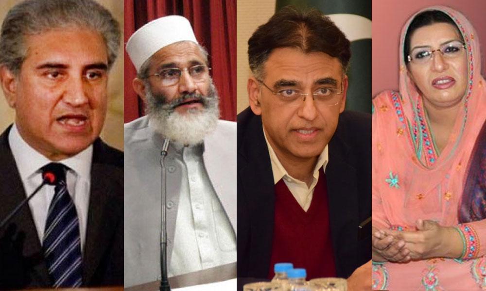 سیاسی و سماجی رہنماؤں کی لاہور دھماکے کی مذمت