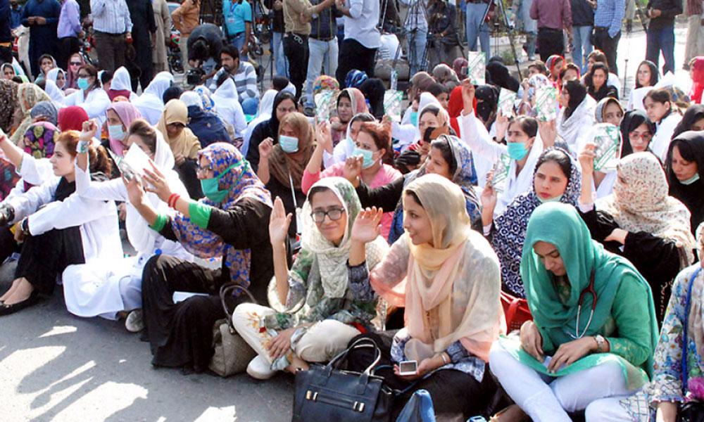 پنجاب کے سرکاری اسپتالوں میں ہڑتال کا دسواں دن