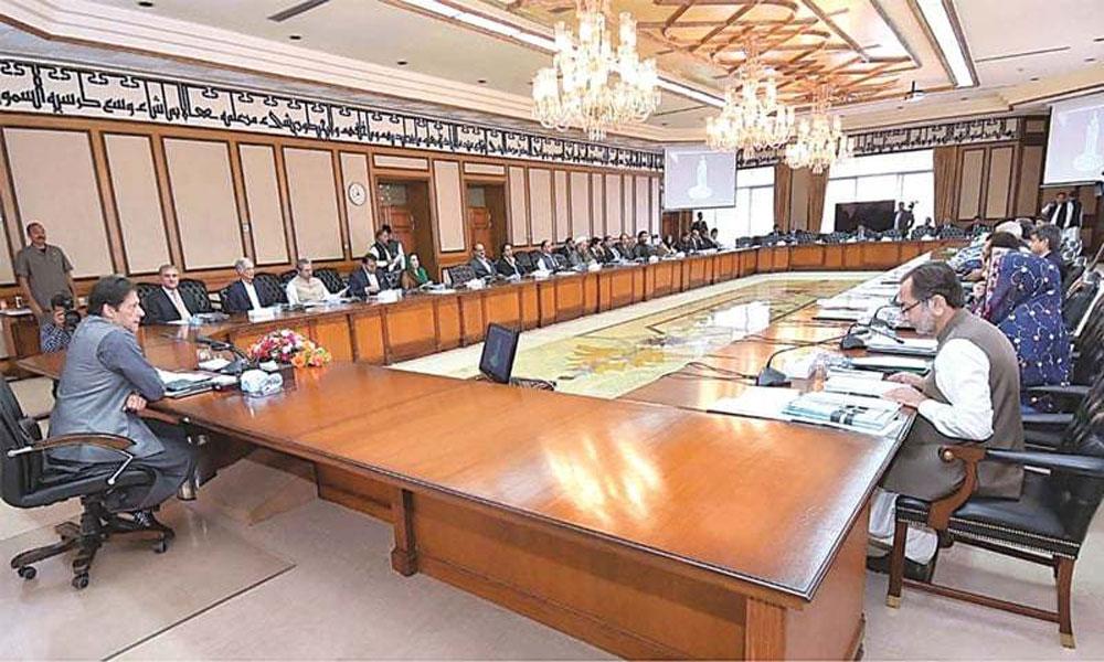 وفاقی کابینہ نے ایمنسٹی اسکیم کی منظوری دیدی