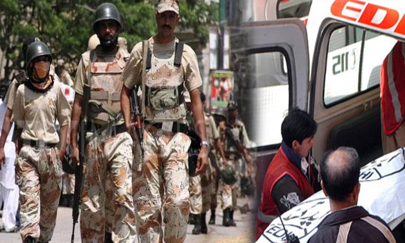 کراچی: خاتون کی لاش برآمد، کومبنگ آپریشن، دن دیہاڑے ڈکیتی