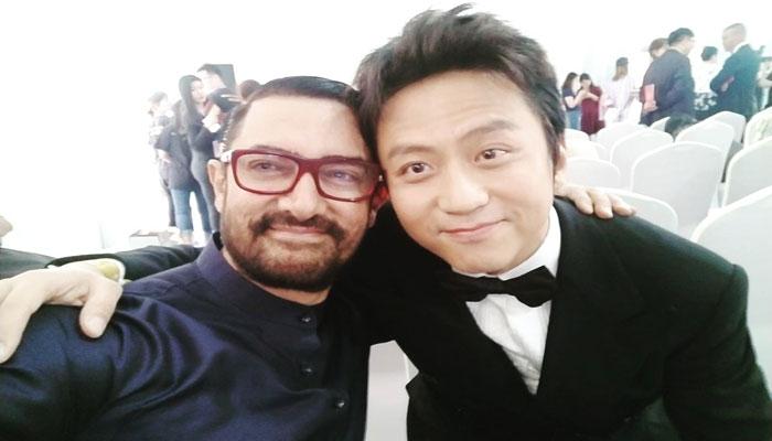عامر خان کی چینی فلموں کے سپراسٹار کے ساتھ سیلفی