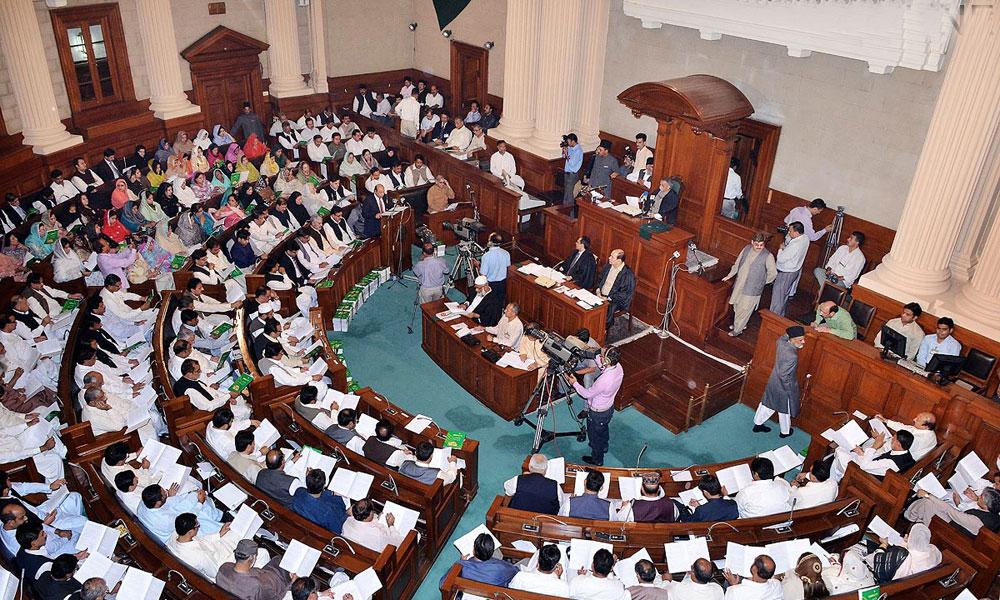 وزیراعظم کے مستعفی ہونے کی قرارداد پنجاب اسمبلی میں جمع