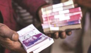 How To Get New Currency Notes For Eid Ul Fitr