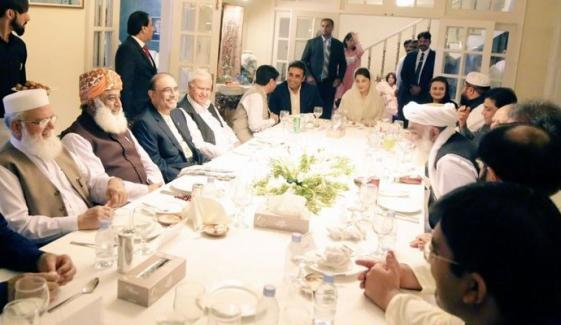 Opposition Parties Agreed On Agitation Against Government