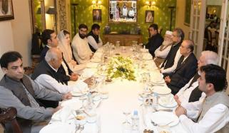 Bilawal Bhuttos Iftar Dinner Opposition Parties Gathered In The Sitting