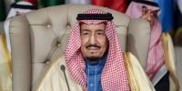 Saudi Arabia Calls Emergency Meeting