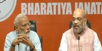 Modi Silent Press Confrence Viral On Social Media