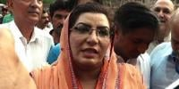 Firdous Ashiq Awan Critisize On Opposition Joint Iftaar