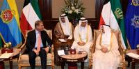 Shah Mahmood Qureshi Calls The Emir Of The State Of Kuwait