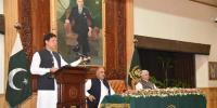 Imran Khan Addressed In Islamabad