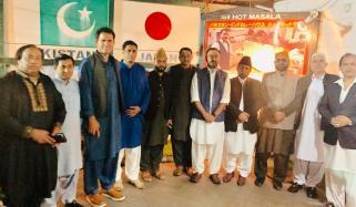 Japan International Press Organizes Grand Iftar Dinner