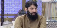 Pakistan Team To Be Win In World Cup Misbah Ul Haq