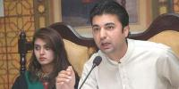 Murad Saeed Criticises Opposition
