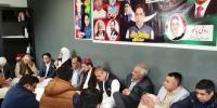 France Organizes Qul Shareef Event For Qamar Zaman Qairas Son