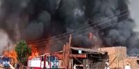 Faisalabad Fire In Cotton Warehouse