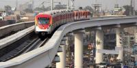 Orange Line Train Project More Delayed