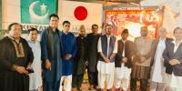 Japan International Press Organizes Grand Iftar Dinner
