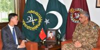 Chinese Ambassador Meets Coas General Qamar Javed Bajwa In Ghq