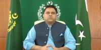 Islamic Calendar Is Ready Fawad Chaudhry
