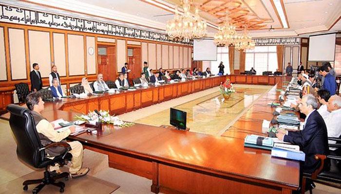 وفاقی کابینہ نے 'کامیاب جوان' پروگرام کی منظوری دیدی