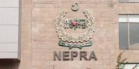 Central Power Purchasing Agency Requests To Nepra For Increasing Electricity Prices