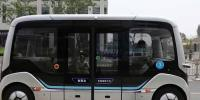 5g Powered Smart Bus Tested In Chinas Henan