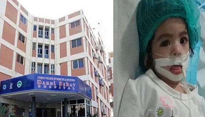 دارالصحت اسپتال اور نشوا کے والد میں صلح ہوگئی